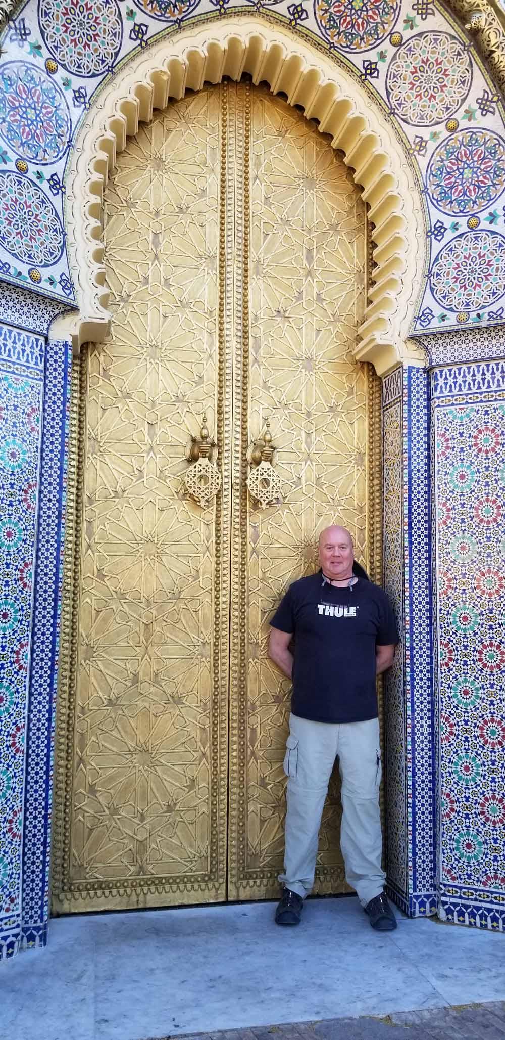 Dar al-Makhzen Gate Rod resized